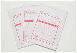 筋腫 注射 子宮 子宮筋腫 リュープリン注射の副作用について